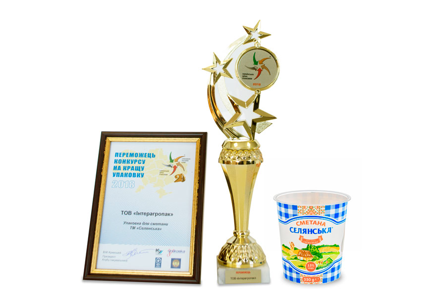 "Interagropack ™ packing won in the contest ""Ukrainian Pack Star 2018""!"